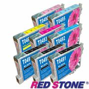 【RED STONE 】for EPSON T0491.T0492.T0493.T0494.T (三黑五彩)超值優惠組