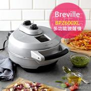 【配件王】日本代購 Breville BPZ600XL Pizza Maker 多功能 比薩 披薩機