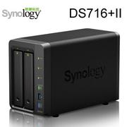 Synology DiskStation DS716+II  基本NAS專業機種