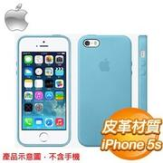 Apple iPhone 5S Case Blue-FAE 原廠保護殼《藍》