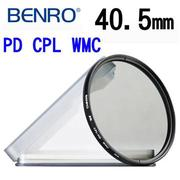 BENRO 40.5mm PD CPL-HD WMC 偏光鏡(12層奈米高透光鍍膜)