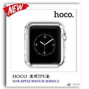 hoco Apple Watch Series 2 38mm / 42mm 透明TPU套 保護殼 手錶殼 浩酷