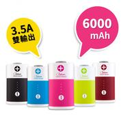 ★福利品★【亞果元素】極速充電行動電源 Bella Series Power Battery 6000 mAh (3.5A雙輸出)-手機平板配件-myfone購物