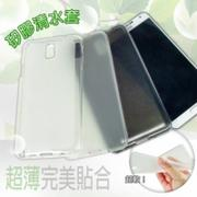 SAMSUNG GALAXY GRAND Prime G530/G530Y 大奇機 清水套/矽膠套/