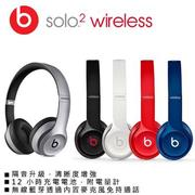 原價9990 Beats Solo2 Wireless 無線藍牙耳罩式耳機