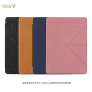 moshi VersaCover for iPad Air 2 多角度前後保護套
