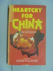 【書寶二手書T1/原文小說_LDV】Heartcry for China_Ross Paterson; with Rod Boreham