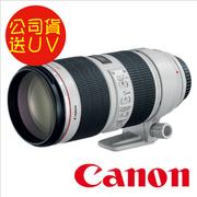 【12期0利率】【Canon】EF 70-200mm f2.8 L IS II USM 小白兔IS【彩虹公司貨】