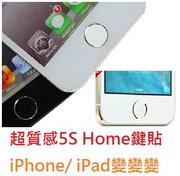 UNIPRO【A038】 iPhone 5S 按鍵貼 home 鍵貼 金邊 銀邊 New iPad 2 3 4 air mini iPod 5 4 4S 5C
