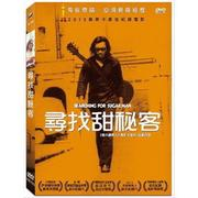 尋找甜秘客 DVD Searching For Sugar Man (購潮8)