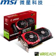 【網購獨享優惠】MSI微星 GeForce GTX 1060 GAMING VR X 6G 顯示卡