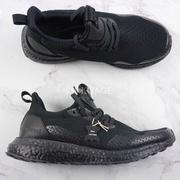 KS▸ADIDAS ULTRA BOOST UNCAGED HAVEN 全黑 黑魂 慢跑鞋 H【BY2638】