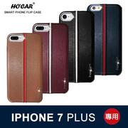 Hocar  iphone 7Plus 神盾背蓋*6入(4色選一)