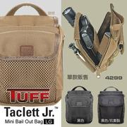 TUFF Taclett Jr.™ Mini Bail Out Bag 【LG】迷你勤務裝備包