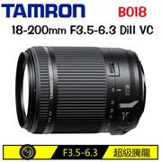 TAMRON 18-200mm F3.5-6.3 DiII VC B018(FOR CANON(平輸))