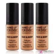 MAKE UP FOR EVER 雙用水粉霜#20(5ML)X3