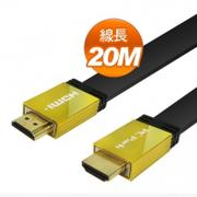 PC Park HDMI 扁線 A TO A / 20M