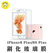 【dido shop】iPhone6 Plus / 6S Plus 抗藍光鋼化玻璃膜(PC029-4)