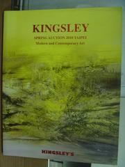 【書寶二手書T6/收藏_PGO】Kingsley_Modern andd contemporary..._2010/6