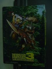【書寶二手書T9/電玩攻略_OCM】MONSTER HUNTER PORTABLE 3rd.....PS
