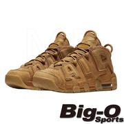 夏季出清 NIKE AIR MORE UPTEMPO(GS) 大AIR籃球鞋 922845200 4.5Y-23.5CM