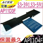 ACER電池-宏碁 AP11D3F,S3-391,S3-591,S3-951-2464G24iss,S3 13.3