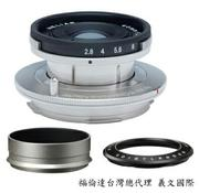福倫達專賣店:Voigtlander HELIAR 40mm F2.8  For VM-E Close Focus Adapter(Sony A7,A7R,Nex 5,Nex 6,Nex 7,FS700,VG900)