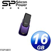 廣穎 Silicon Power Blaze B31 16GB USB3.0 四向助推旋轉碟