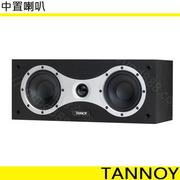 TANNOY Eclipse Centre 中置喇叭
