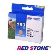 RED STONE for EPSON T193/T193450墨水匣(黃色)