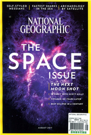 NATIONAL GEOGRAPHIC 8月號/2017