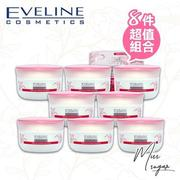 【Miss.Sugar】EVELINE 光美顏淨膚霜 50ml X8