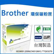 榮科   Cybertek Brother  TN650  環保碳粉匣 (適用Brother HL-5340D/Brother HL-5350DN/Brother MFC-8480DN) BR-TN650-T /  個