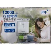 全新。PQI Power 12000mAh大容量行動電源 PB-120