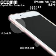 【GCOMM】GCOMM iPhone7 Plus 5.5吋 Crystal Slim Protection 清透柔軔輕薄保護套(清透明)
