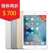 【再折700元Apple】 iPad mini 4 Wi-Fi 128GB  送5好禮