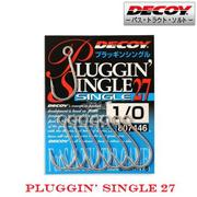 漁拓釣具 釣鉤  DECOY   PLUGGIN' SINGLE 27  硬餌 用單鉤