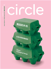 circle, a graphic design zine  3-4月號/2015 第6期