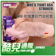 美國 SEX FLESH MOE的緊實肛門自慰套 Moe's Tight Ass Stroker