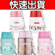 THERMOS膳魔師kitty悶燒罐【SK-3000/SK3000MR/SK3000KT/SK3000-RB/PK/LPL/SK3000KT-OSPK/SK3000KT-GR/SK3000KT-PK】470ml