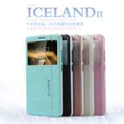 KLD Case / Cover for Huawei Mate 7