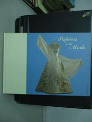 【書寶二手書T3/設計_XBZ】Papiers a la Mode_Isabelle de…Brown