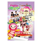 MOMO歡樂谷2-歡樂谷的異想世界 DVD+CD