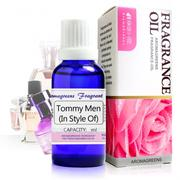 【香草工房】Tommy Men(In Style Of)香精10ml