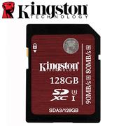 Kingston 金士頓 128GB 90MB/s SDXC SD UHS-I U3 C10 記憶卡