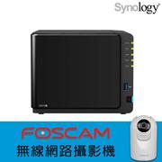 【Foscam R2】Synology群暉科技 DiskStation DS916+(2GB) 4Bay NAS