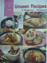 【書寶二手書T7/餐飲_PDN】Unseen Recipes_Khun Kitchen