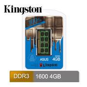 Kingston DDR3 4GB ASUS專用筆記型記憶體(低電壓1.35V) (KAS-N3CL/4GFR)