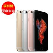 福利品-APPLE iPhone 6S PLUS_5.5吋_64G (九成新)