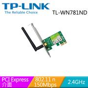 TP-LINK TL-WN781ND 150Mbps 無線 PCI Express 網路卡